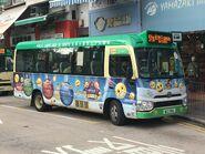 WJ1961 Hong Kong Island 51S 01-01-2020