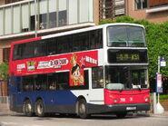 20080914 MTR 701-JC6299@K51