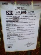 261 2011 Notice