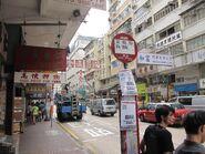 ButeStreet ShanghaiStreet 20141021 1