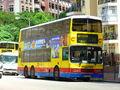 CTB 172 EW4971 NIS-20120703