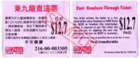 East Kowloon Through Ticket (For N293)
