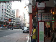 Fuk Wa Street Yen Chow Street 4