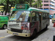 Hong Keung Street 3