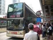 Kuk Ting Street 2