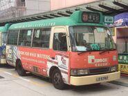 LE5742 Hong Kong Island 23 06-12-2016