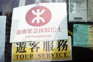MTR ebus