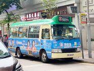 SU6657 Hong Kong Island 39C 24-05-2020