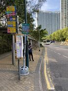 Tung Chung Fire Station bus stop 22-10-2020
