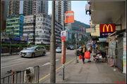 Un Chau Street 20140405