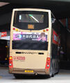 20141229-KMB-98C-SJ571-MKR(7116)