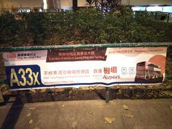 A33X-banner-taihingbt