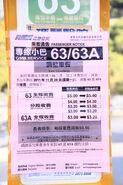 AMS6363A notice 20111128
