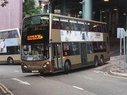 ATENU436 TE8163 35A