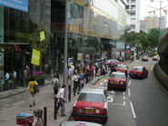 China HK City CTR 1309