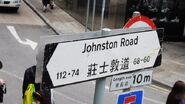 Johnston Sign