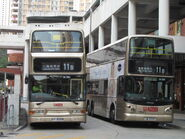 Kwun Tong Tsui Ping Road 20140322-1