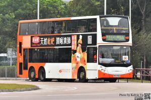 PV7721 S64X