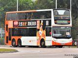 龍運巴士S64X線