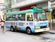 TN6813 Hong Kong Island 4S 26-07-2020