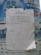 HKGMB 26 fare increment notice 20120730
