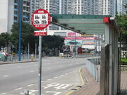 Ju Ching Chu Secondary School Yuen Long