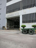 KOC entrance
