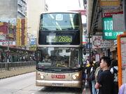 Kuk Ting Street 1