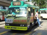 Sheung Shui BC3382 NTGMB 50A