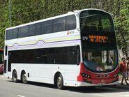 370 Free MTR Shutlle Bus K1A 05-08-2017