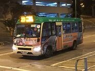 EM8882 Hong Kong Island 23 15-06-2019