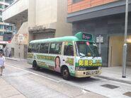 LT6036 Hong Kong Island 45A 15-07-2015