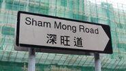 ShamMongRd Sign