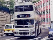 CMB DA49 93