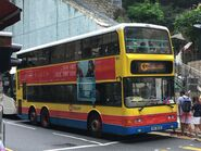 CTB 885 Free MTR Shuttle Bus S1A 01-07-2019
