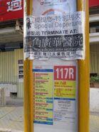 CottonPath 20150105 2