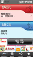 KMB LW Apps 01