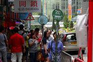 Koon Wah Lane Minibus Stop 20130915