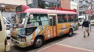 LM9290 OM-MK