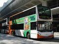 Longwin 805 E42 PH