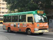 VW835 Hong Kong Island 63 18-11-2019