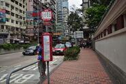 Battery street 2