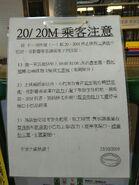 HKGMB 20 20M 20191104 reorg notice