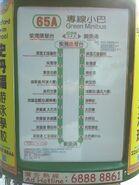 HKGMB 65A info Jul14