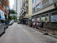 Ho Pui Street1 20180423