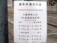 KNGMB 49 schedule