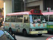 MM1063 Mong Kok to Sau Mau Ming 20-09-2019