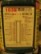 NTGMB 103M info 20150221