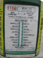 NTGMB 112M info 20150221