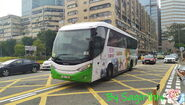 UK721 Megabox to Kowloon Bay MTR Shuttle